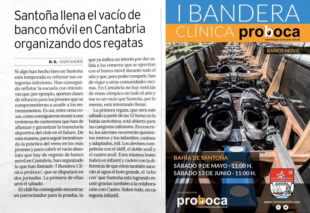 Noticia El Diario Alerta